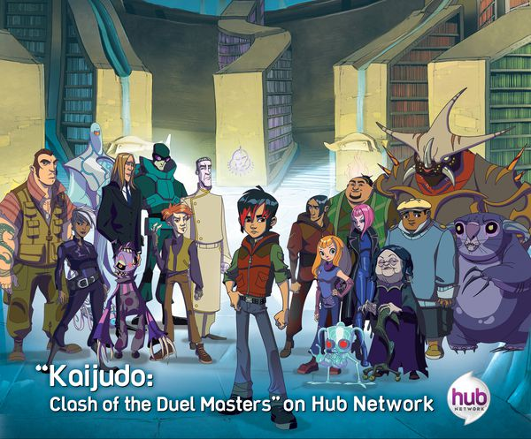 Kaijudo: Clash of the Duel Masters Key Image