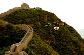 Photo for The Great Wall Of China: The Hidden Story - Fl